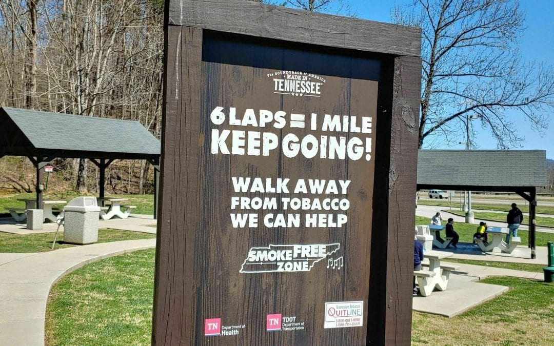Tennessee Welcome Center Loop